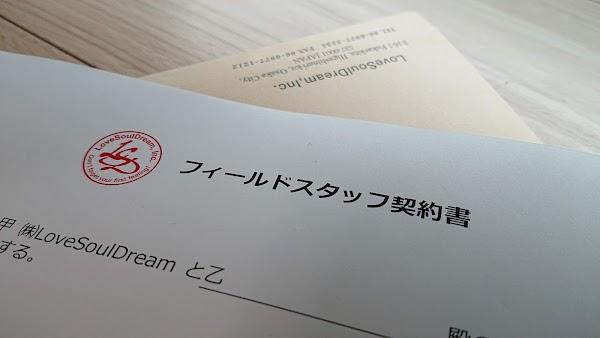DSC_5525.JPG