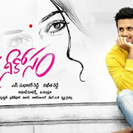 Chinnadana Nekosam wallpapers
