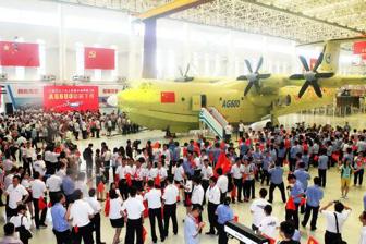 China fabrica el avión anfibio más grande del mundo