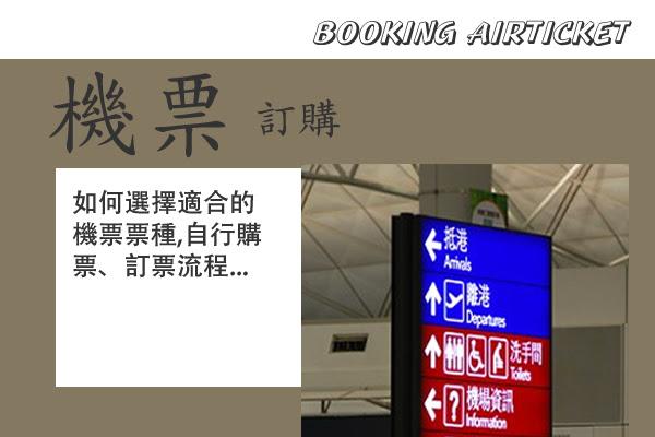 booking_tkt.jpg