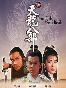 Thiên Long Bát Bộ 1994 - Demi Gods And Semi Devils - 1994
