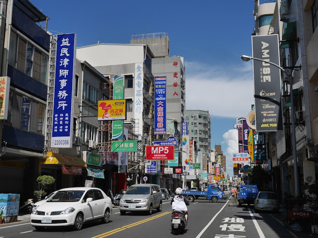 Qingnian Road in Tainan, Taiwan