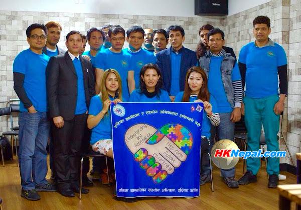 कोरियामा अटिजम बालबालिका सहयोग अभियान