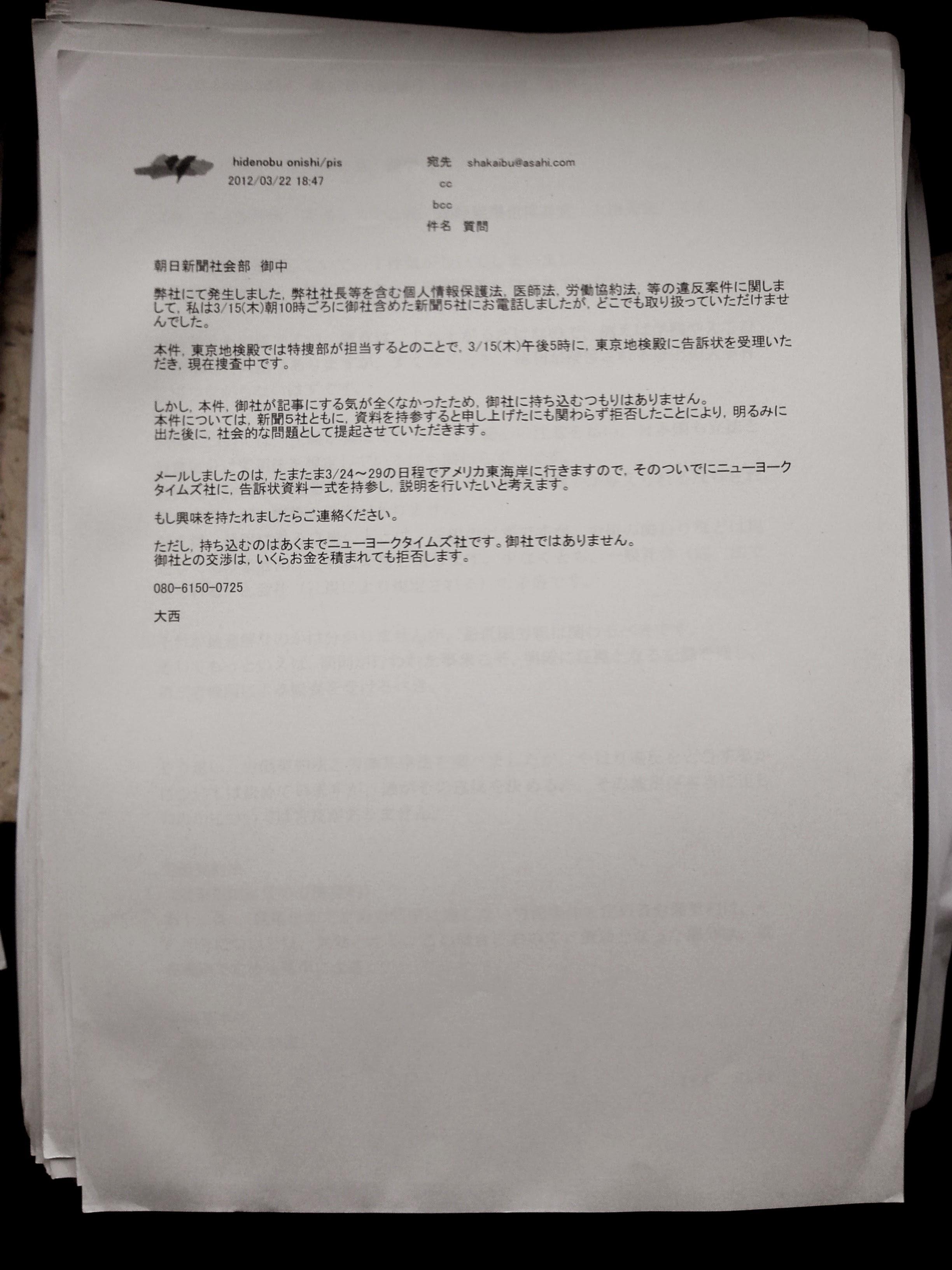 愛知県岩倉市 Part166 [無断転載禁止]©2ch.netYouTube動画>3本 ->画像>62枚