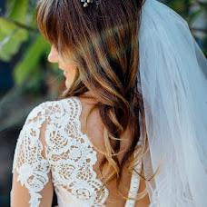 Wedding photographer Taras Solyak (TarasSoliak). Photo of 15.11.2018