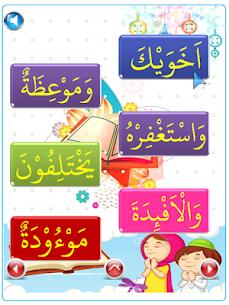 Iqro – Learn to Read Al-Quran 3