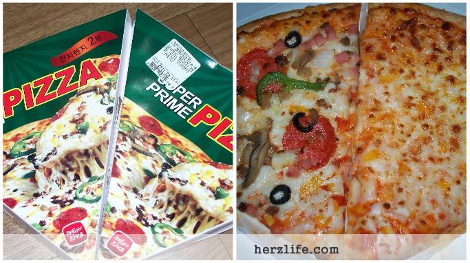 Super Prime Pizza