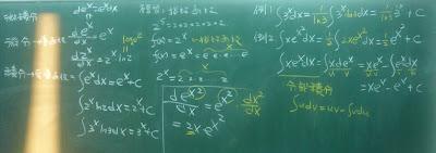 指數函數的積分公式說明