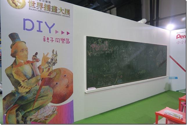 世界插畫大展 at 高雄駁二 (176)