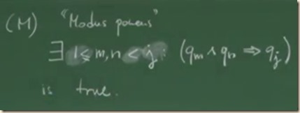 physics.logic modus ponens.2