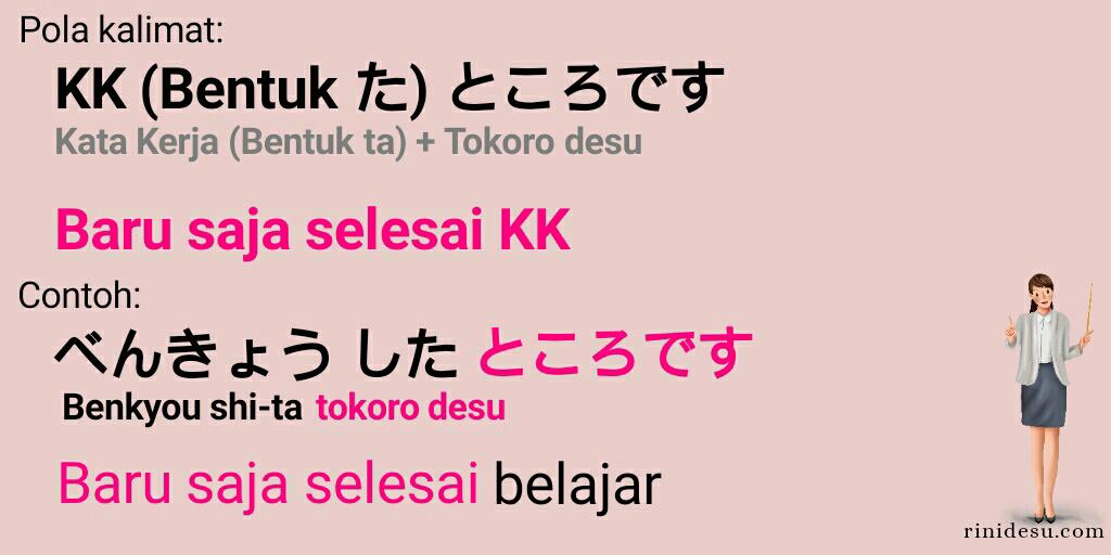 tokoro desu