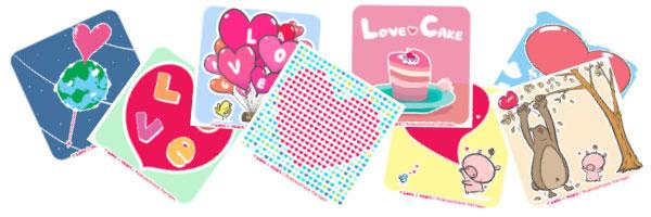 Love & Heart : ความรักและหัวใจ