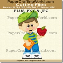 qtp school boy w apple ppr cfb 450