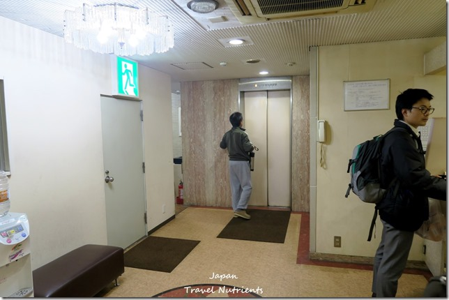 和歌山第一富士飯店 (19)