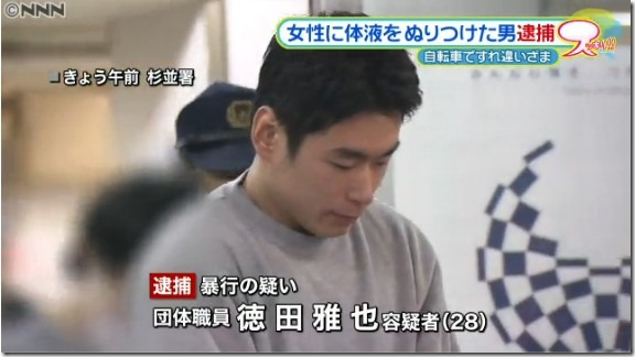 徳田雅也n03