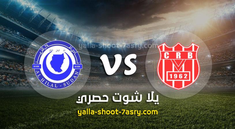 مباراة شباب بلوزداد والهلال السودانى