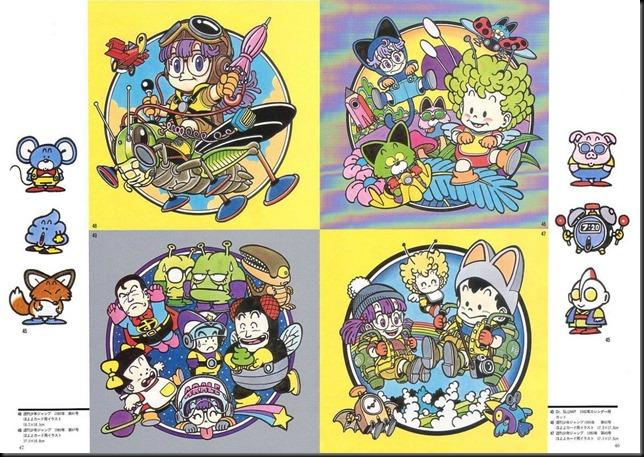 Akira Toriyama world_213419-0026
