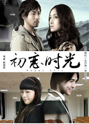 First Love China Movie