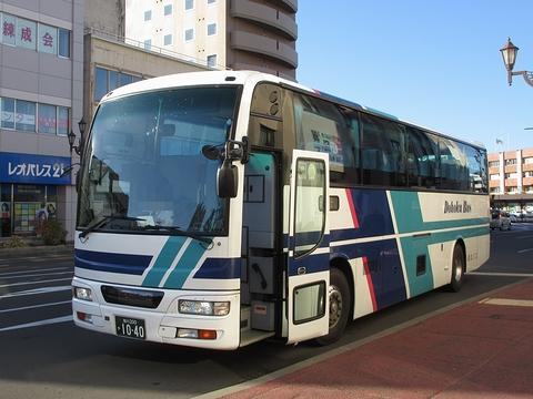 道北バス「サンライズ旭川釧路号」 1040 釧路駅前到着