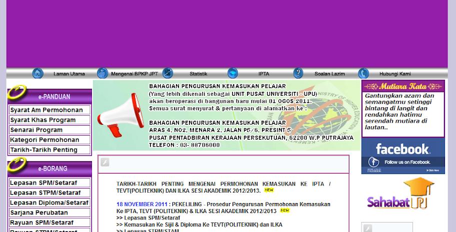 Laman web rasmi kemasukkan ke IPTA