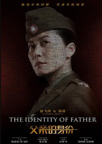 The Identity of Father China Drama