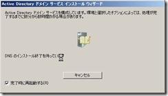 AD01_DC08r2_000022