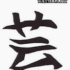 art skill - Chinese Lettering Designs
