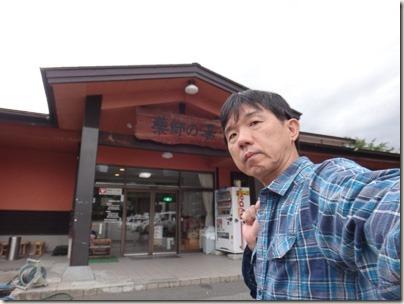 Tateyama_day02_298DSC05877sml