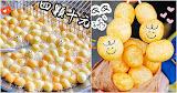 QQ球/地瓜球/芝麻球/蕃薯餅