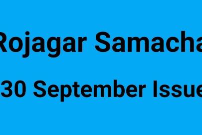 Download Rojagar Samachar issue