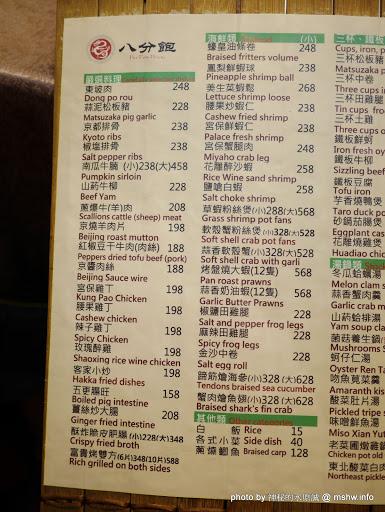 【食記】台中八分飽-英才店@西區草悟道&模範國宅 : 傳統菜色,口味尚可,老字號的中式合菜餐館 上海菜 中式 區域 午餐 台中市 台式 合菜 川菜 晚餐 蛋料理 西區 農產品料理 飲食/食記/吃吃喝喝