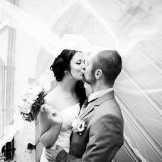 Wedding photographer Valentin Katyrlo (Katyrlo). Photo of 29.09.2016