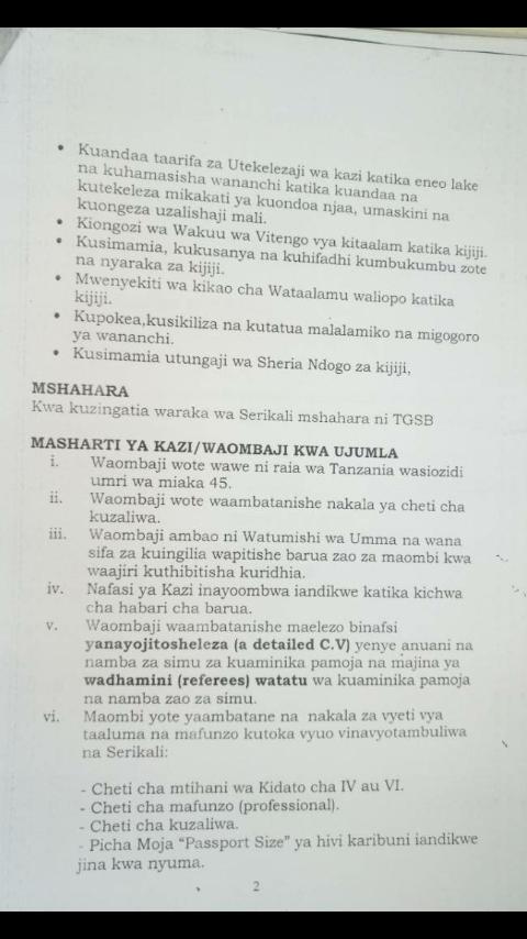 Tangazo la nafasi za kazi halmashauri ya wilaya ya Liwale