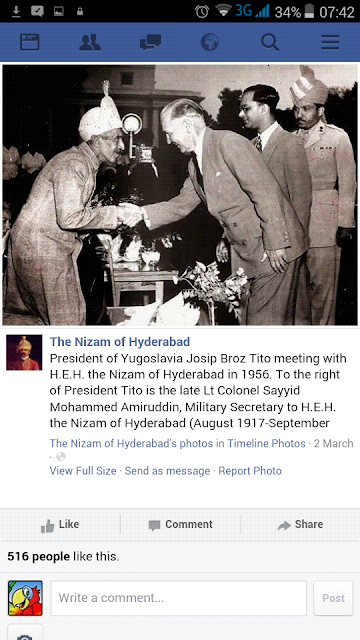 Hyderabad - Rare Pictures - Screenshot_2015-10-04-07-42-48.png
