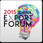 China Export Forum 2015 0.1.0 Apk