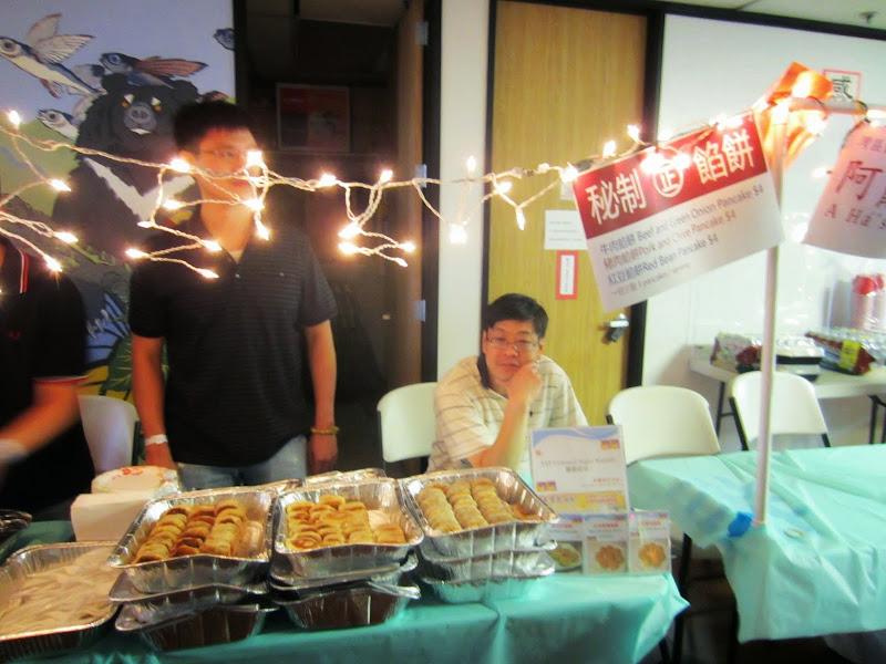 2012-07-28 Night Market - IMG_1199.JPG