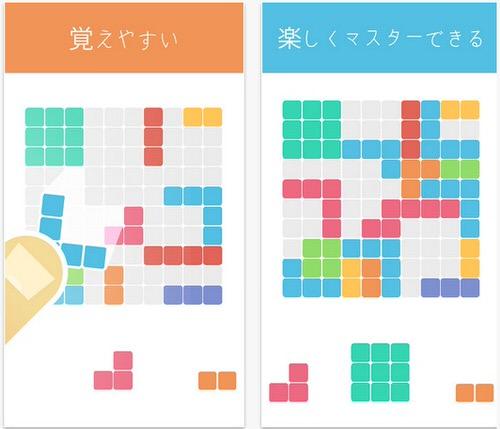 おすすめiPhoneゲーム1010!