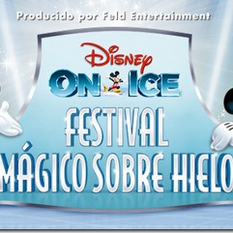 Disney on Ice Argentina 2017: Fechas