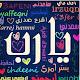 Fouz Oman