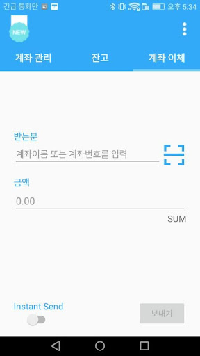 New 숨코인 지갑 (Soomcoin Wallet) 이미지[5]