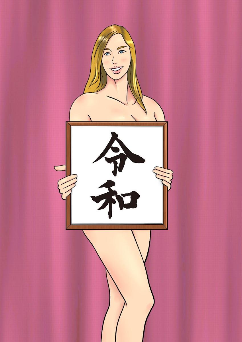新元号「令和」を発表するお姉さん