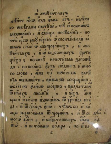 xxx imagen 8