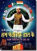 hpedk poster