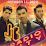 Jonas Brothers's profile photo