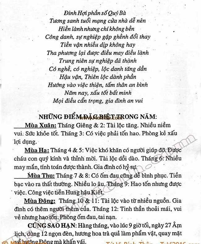 Xem tử vi 2016 tuổi Đinh Hợi nữ mạng