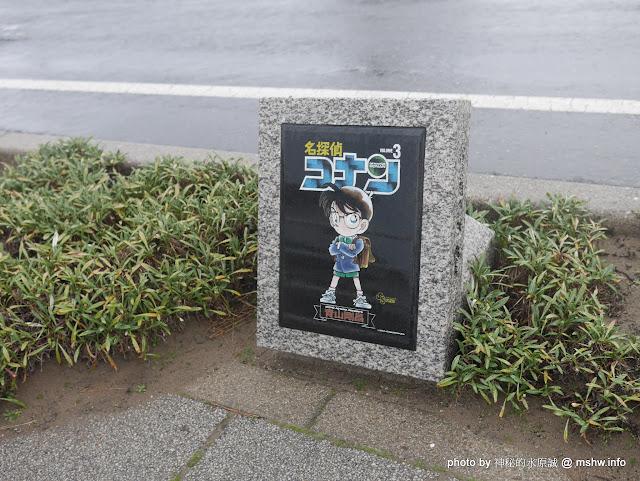 【景點】【柯南旅行團】日本中國鳥取コナン通り&コナン大橋@東伯郡北榮町 : 用心的主題造景!在城市裡盡情解謎:P Anime & Comic & Game 中國地方 區域 名偵探柯南コナン 地區導覽指南 旅行 日本 景點 東伯郡 鳥取縣