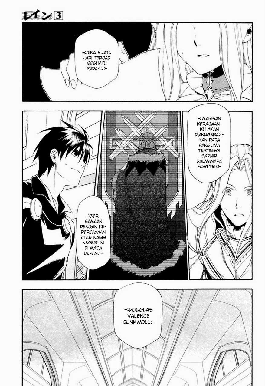 Rain: Chapter 14 - Page 25