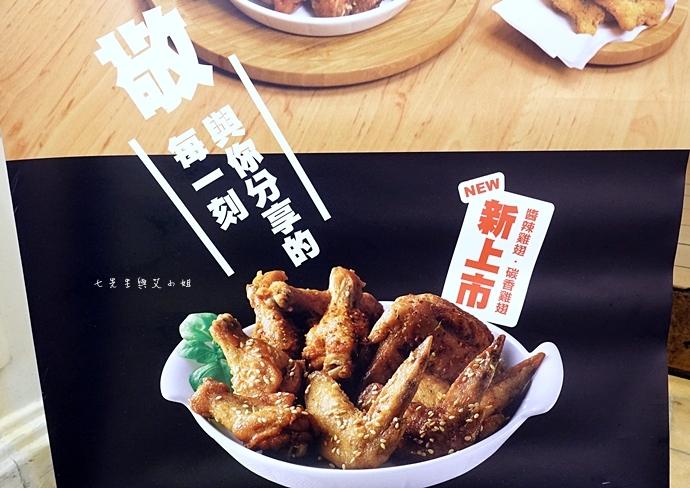 3 21世紀風味館 醬辣雞翅 碳香雞翅 醬辣烤半雞 香草烤半雞