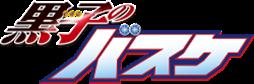 黑子Logo