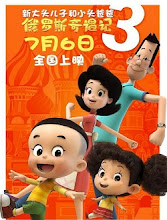 New Happy Dad And Son 3: Adventure in Russia China Movie